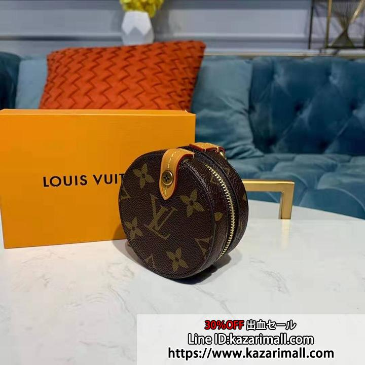 Louis Vuitton change purse